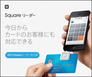 JP_Reader_iPhone_Web_300x250b