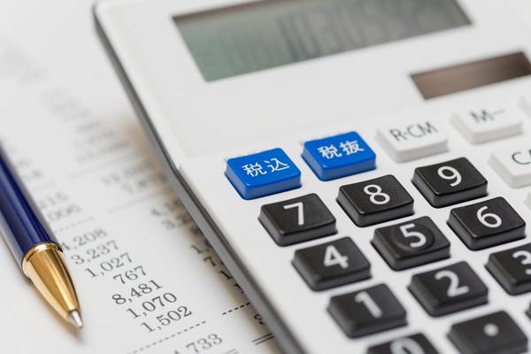 人を雇用すると発生する社会保険と労働保険のお金に関する話