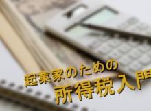 incometax-topfig