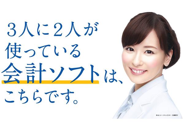 yayoikaikei-topfig