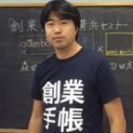 プロフィール創業手帳Tシャツ
