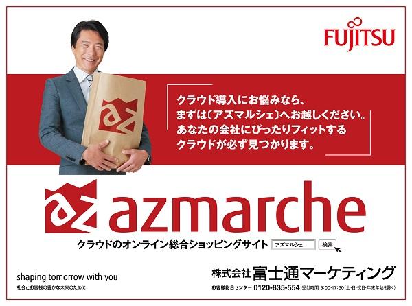 fujitsu-fig3