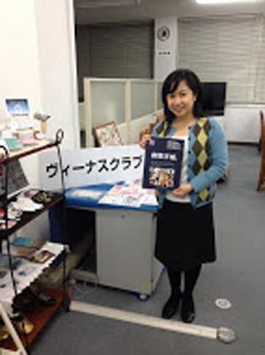 akita-seminar1-fig07