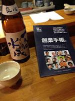 akita-seminar1-fig09