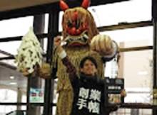akita-seminar1-thumbnail