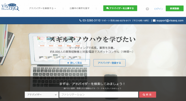 スクリーンショット 2015-04-28 13.32.39