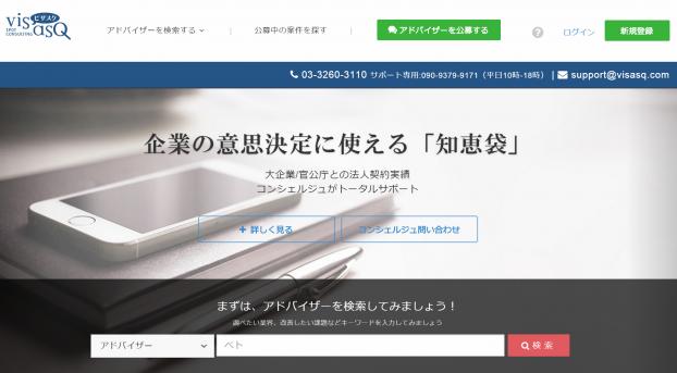 スクリーンショット 2015-04-28 13.32.43