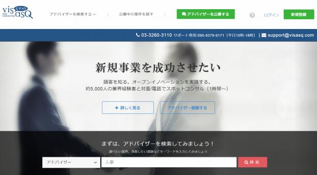 スクリーンショット 2015-04-28 13.32.42