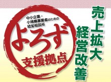 yorozu logo