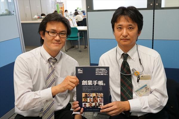 宮崎商工会議所の杉田さんと宮崎県庁商工労働観光部の丸野さん