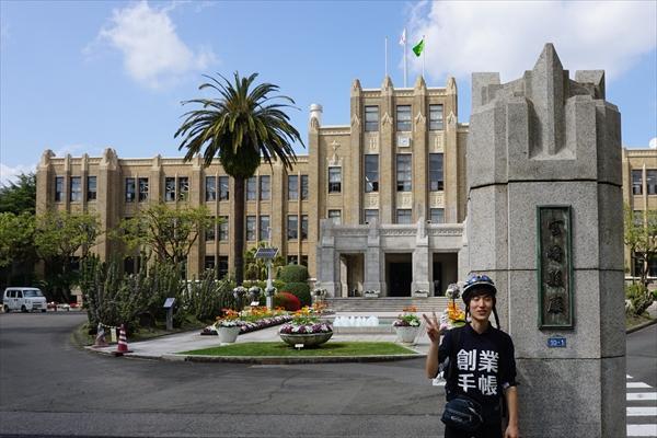 宮崎県庁に到着