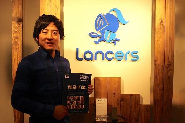Lancers_1_