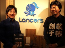 Lancers_7