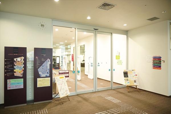 ビジネス支援センターは、図書館のなかにあります