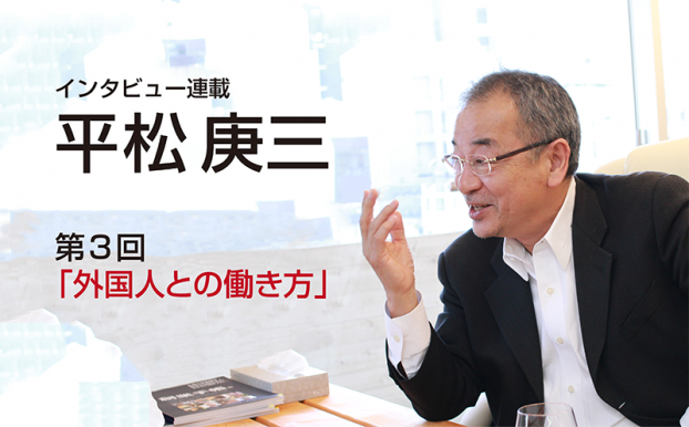 hiramatsu-interview_fig3
