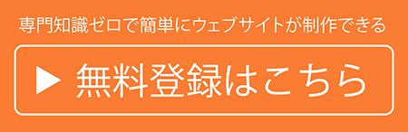 wixbana1-01