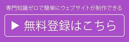 wixbana2--01