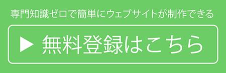 wixbana3--01