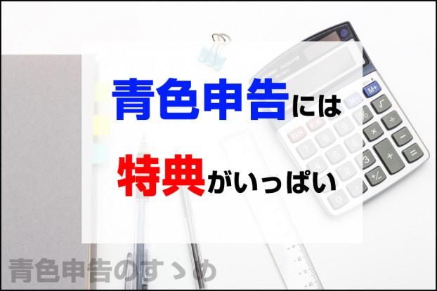 insyoku1_6