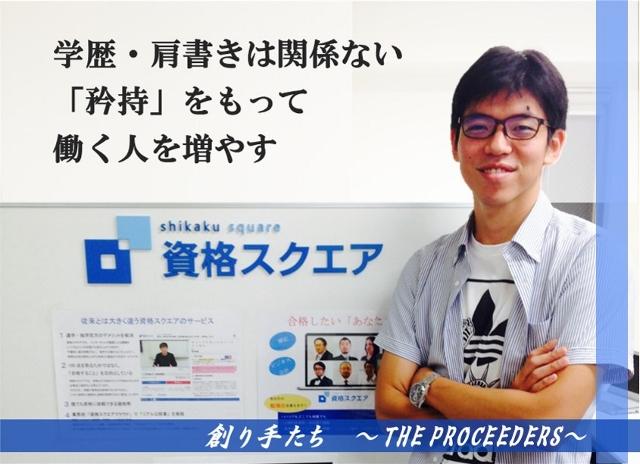 kitoumasato (640x464)