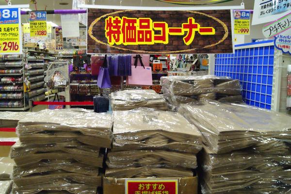 shopper-image08