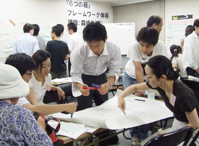 isshinjuku-02 (640x471)