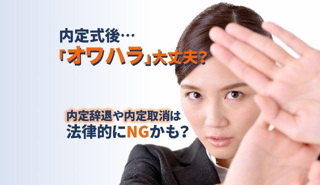 naitei (640x370)