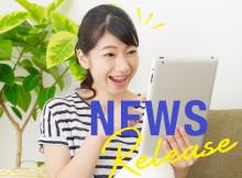 news2u_0