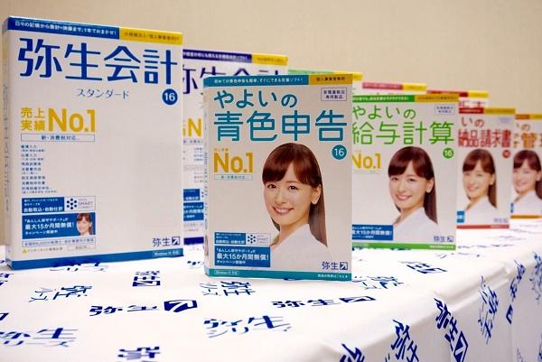 yayoi-kaiken2