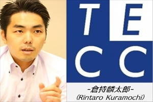 TECCセミナー写真3_R