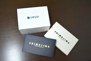 shimojima-branding-03