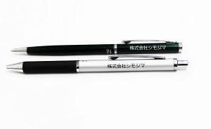 shimojima-branding-06