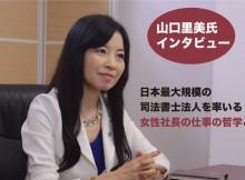 yamaguchi-main01
