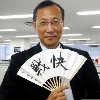 中小企業診断士_小野さん (200x200)