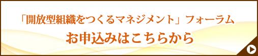 kaika-banner