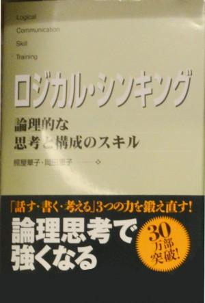 yaesu005