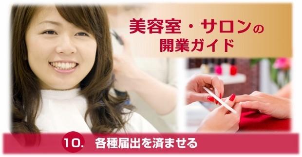 beauty-10 (620x324)