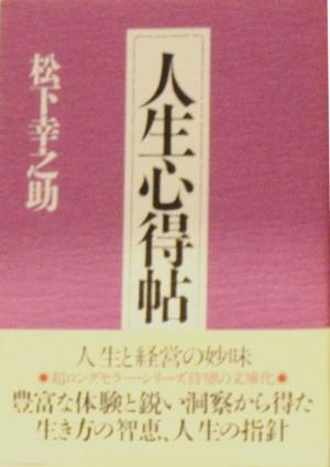 yaesu010