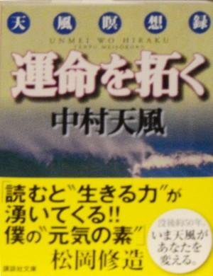 yaesu011