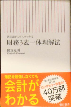 yaesu003