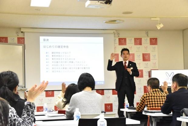 yayoi_seminar