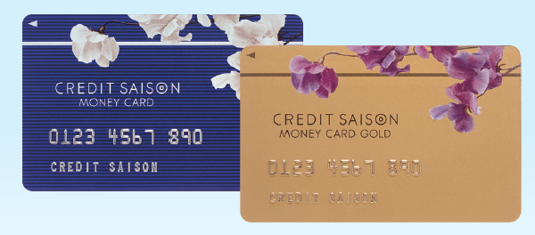 credit_saison_card