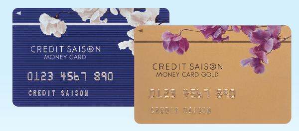 credit_saison_card