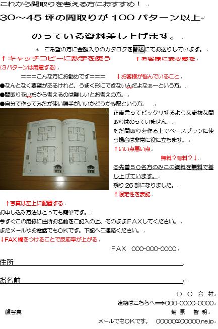 response_letter
