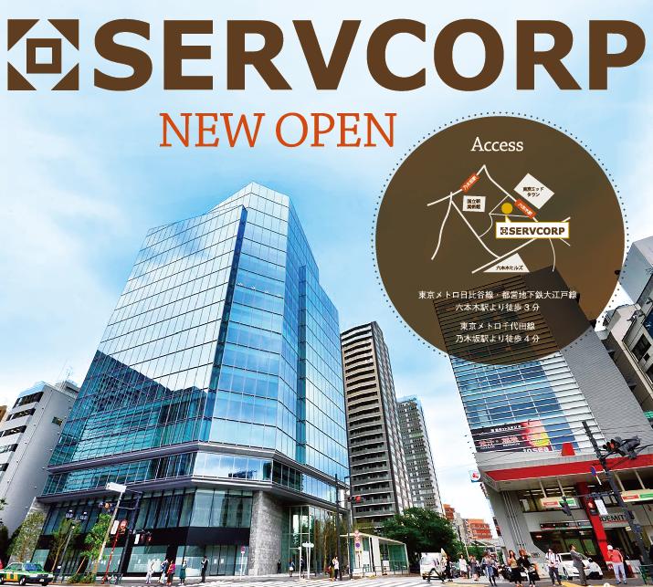 servcorp_top_