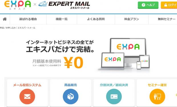 12expertmail