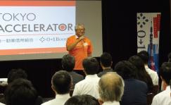 tokyoaccelerator_merit1