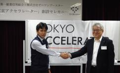 tokyoaccelerator_merit2