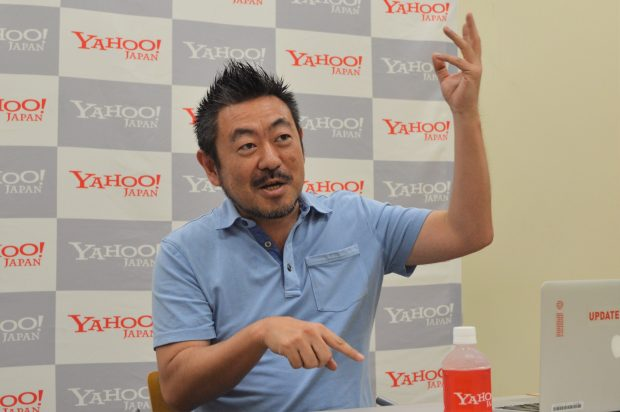 yahoo_itoyoichi3