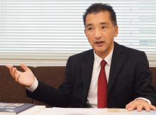 Japan Venture